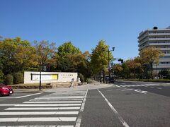 中電前から路面バス利用で、紙屋町西へ。 そごう3階の広島バスターミナルのコインロッカーに荷物入れて、散策開始です。 そごうから広島城までは、徒歩7分。 もしも、雨だったら行こうと思っていた「ひろしま美術館」まえをテクテク。