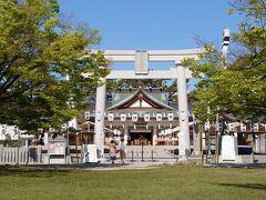 広島城の二の丸から入ったら護国神社がありました。