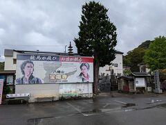 翌日は雨だったので竜馬ゆかりの宝福寺を見学しました。