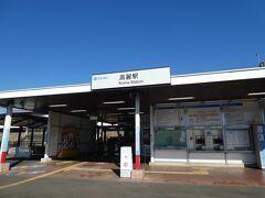 12月7日 で、ここはどこ。 高麗駅です。 あれ?結願は吾野駅スタートでは??
