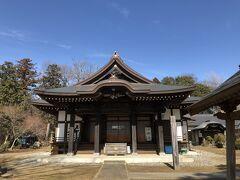 飯沼山弘経寺へ
