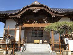 13時過ぎになったので御朱印巡り再開です。  来た道を戻って羽生山宝蔵寺へ。 此方は日本三大怪談の一つ『累ヶ淵』(かさねがふち)に関わるお寺です。