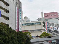 藤沢のさいか屋は営業中。 川崎店は規模を縮小して川崎日航ホテル3階で営業。