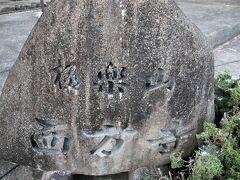 枝垂れ桜が有名西方寺