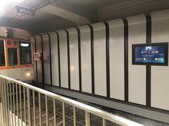 試合終了後、阪神電車で神戸三宮駅へ移動。
