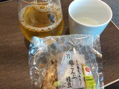 羽田空港国内線ANAラウンジ (本館南)