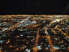 ストラスフィアタワーの夜景です。