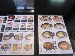 実は飯高駅に寄ったのは昼食を取るため 道の駅のレストランで食べようと思ったのですが、向かいに「麺屋はな華」と言うラーメン屋があったので悩んだ挙句そちらにしました。  建物外観は撮影忘れました(笑)