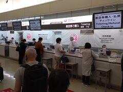 沖縄那覇空港のJALのカウンターで、本日の4フライト分の搭乗券を発券していただきました。