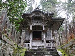 境内にある神社