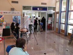 前回、多良間空港に訪れた時は、降機後、そのまま搭乗待合室に誘導されましたが、今回は、多良間空港の到着口へ。