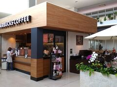 新石垣空港店のフードコートにある「スターバックスコーヒー石垣空港店」に立ち寄り、のどをうるおします。 新石垣空港店のスターバックスコーヒーは、日本最南端で最西端にあるスターバックスコーヒーなんです。