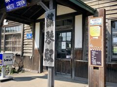 こちらの駅は、高倉健さん主演の網走番外地のロケ地だったようです(見てないけど・・・)