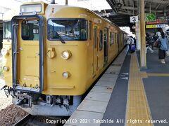相生駅  西へ向かう際に最も混雑する相生駅から岡山駅の区間ですが、新型コロナ騒ぎで乗客が減少しており、余裕で座ることが出来ました。   相生駅:https://ja.wikipedia.org/wiki/%E7%9B%B8%E7%94%9F%E9%A7%85_(%E5%85%B5%E5%BA%AB%E7%9C%8C) 相生駅:http://www.jr-odekake.net/eki/top.php?id=0610623 岡山駅:https://ja.wikipedia.org/wiki/%E5%B2%A1%E5%B1%B1%E9%A7%85