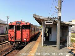 吉見駅  予定より1本早い列車に乗車出来ました。   吉見駅:https://ja.wikipedia.org/wiki/%E5%90%89%E8%A6%8B%E9%A7%85 吉見駅:https://www.jr-odekake.net/eki/top?id=0800717