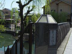 こんな絶景が見られる「きょうばし」ですが、傍らには『伏見口の戦い激戦地跡』と刻まれた碑が建っていました。案内板によると 幕末の慶応4年(1868年)1月2日、鳥羽伏見の戦いが始まる前日夕刻、会津藩の先鋒隊約200名が大坂から船で伏見京橋に上陸。ここ伏見御堂を宿陣として戦った。伏見奉行所に陣を置いた幕府軍や新選組が民家に火を放ちながら淀方面に敗走したので、このあたりの多くの民家が焼かれ、大きな被害を受けた とのこと。