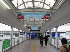 京都まで空港リムジンバスではなく、モノレールと阪急で向かいます