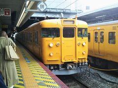 岡山駅近くにあるホテルを午前07時45分に発つ。 08時20分発の伯備線・備中高梁行き列車に乗る。倉敷経由である。 先行の列車の遅れで備中高梁行きも遅れる。