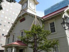 テレビ塔から駅方面へ歩ていたら時計台を発見!!あれ、こんなに近かったっけ?? ここも人がほとんどいなかったので行ってみることにしました。
