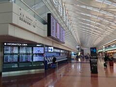 1日目: ギリギリになることが多いので今回は余裕を持った電車で羽田空港入りしました。