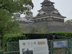 とても立派な宇土櫓 一つのお城ですね