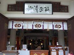 加藤神社拝殿