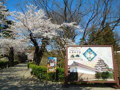 やって来たのは鶴ヶ城。 鶴ヶ城公園東口駐車場に車を停めて、園内へ。