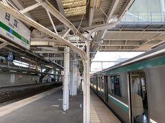 上野から3時間弱で日立に着きました。