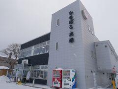 まず最初に向かったのは紋別土産の定番(?)出塚水産のかまぼこ屋さん。