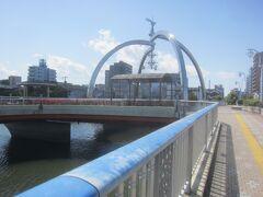 公園橋を渡る