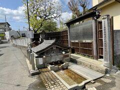 川沿いの道を少し歩いていくと、少し右に入った場所に弘法の湧水があります。秦野は至る所に湧水が湧いています。駅の反対側にも湧水公園があり、以前訪れています。