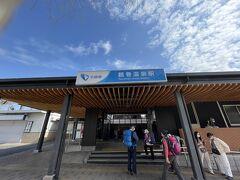 ゴールの鶴巻温泉駅です。弘法の湯からすぐでした。のんびり歩いて4時間程でした。中々良いハイキングコースです。又違う季節に来たいです。