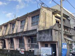 永田橋市場へ  (オヤジーは何故に古い建物に惹かれる・・)