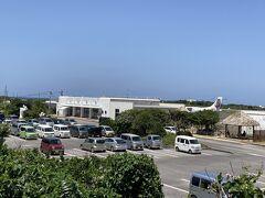 近くのホームセンターから空港を。
