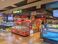 2階の北海道本舗へ移動。ふる川滞在中に飲むお酒を調達します。新千歳空港ではこちらのお店が、北海道産アルコールの品揃えが一番多いです。