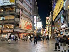 大阪・難波【かに道楽 道頓堀本店】の写真。  少し前に蟹のオブジェが壊されたとニュースで見て、 【かに道楽】を思い浮かべましたが違いました。  あちらこちらに文字が。。  がんばれミナミ がんばれ大阪!!  本当に心からそう願います。大好きな大阪。 都内住みの私が言うのもなんですが。。 東京の状況もやばいので(>_<)