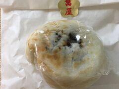 最後の最後にやっぱり買っちゃいました。 梅ヶ枝餅。一個130円!!  数十年前の女子大生!だった頃、90円から100円に値上がりした時も、えーって思ったなあ  太宰府駅に一番近い萬屋さん