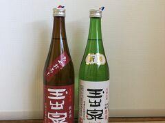 最後は二日市のお酒屋さん「大賀酒造」  2本も買っちゃいました。