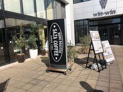 日立から水戸に移動する時に途中下車して勝田のサザコーヒーに寄りました。 水戸駅ビルにもサザコーヒーはあるのですが、こちらの方が早くから開いているのです。
