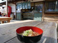 お昼ご飯は駅前のそば屋さんにしました。 この地方ならではの、けんちんそば。 美味しかった~!