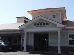 10分ちょっとで箱根板橋駅 270円節約できました(^^)