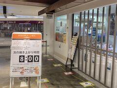 7:30 新千歳空港2階こちらのお店へ。 30分並んで昨日分の旅行記前編を書いてました。