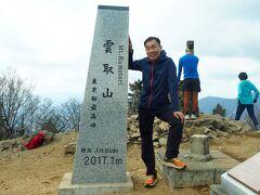 11:04雲取山 獲ったど~苦節11時間、長かった~30.75km