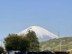 富士山がキレイに見えました~。  東名を走ると、しばらくは富士山がよく見えるのが良いですよね~(^^)。
