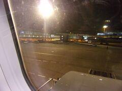 羽田空港 第2旅客ターミナル