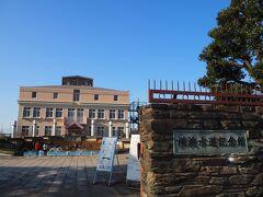 浄水場の隣にあるのが、横浜水道記念館。 横浜の水道は、日本で最初の近代水道として明治20年に誕生したものらしく、100周年を機に、ここが建てられたそうな。 見学したかったのだが、現在長期閉館中との事。残念です。