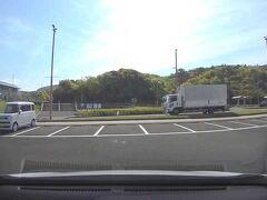 小笠山総合運動公園の駐車場に車を停めました。  ※ドライブレコーダーとカーナビを使って静止画を撮っています。