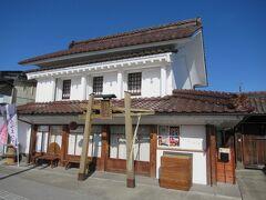 15:32 そのまま蔵屋敷が点在する「ふれあい通り」を南下し、ここは「ラーメン神社」です。 鳥居がお箸の形になっています。