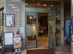 ●ルーエ ぶらじる@鷹野橋商店街  ホテルで朝食も食べずに、鷹野橋商店街にやってきた理由…。 それは、このルーエぶらじるさんに来たかったからです。