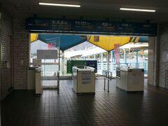 ●三原港フェリーターミナル  まるで電車の駅にあるような案内板ですね。 広島港行の高速船もあるようです。